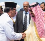 الملك سلمان يغادر اندونيسيا الى اليابان .. رابع جولاته الآسيوية