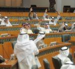 مجلس الأمة يوافق على تمديد تكليف لجنة إعداد التعديلات على قانون الانتخابات
