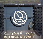 """بورصة الكويت تغلق على ارتفاع المؤشر السعري وانخفاض الوزني و """"كويت 15"""""""