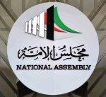 """5 لجان برلمانية تجتمع اليوم و""""حقوق الإنسان"""" تطلع على أوضاع السجناء بـ""""المركزي"""""""