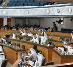 مجلس الأمة يوافق على تعديل قانون الأحداث في مداولتيه