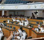 مجلس الأمة يوافق على تعديل قانون إنشاء محفظة مالية للمشاريع الصغيرة