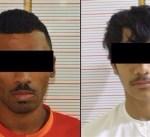 القبض على عصابة تنتحل صفة رجال الأمن وتسرق المنازل