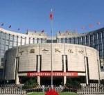 الصين: المركزي يرفع بعض القيود على خروج رؤوس الأموال