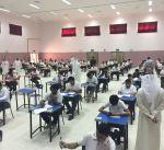 """""""العاصمة التعليمية"""": طلبة الثانوية يؤدون اختبارات اليوم الأول بسهولة ويسر"""