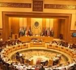 الجامعة العربية تُرحب بقرار اليونسكو حول القدس