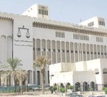الدستورية : لا حل للمجلس.. والعربيد نائباً بدلا من الخليفة