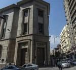 """مصر تلغي سقف """"المائة ألف دولار"""" قريبا"""