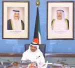 مجلس الوزراء: الاعتزاز بجهود سموالأمير لرأب الصدع