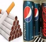 السعودية: رفع أسعار التبغ ومشروبات الطاقة 100% بعد تطبيق الضريبة الانتقائية