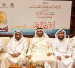 بدر العتيبي: مساجد العاصمة نجحت في تطبيق استراتيجية وزارة الأوقاف
