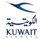 """""""الكويتية"""" تتسلم طائرة """"الوفرة"""" التاسعة من طراز """"بوينغ 777"""" للمدى الطويل"""
