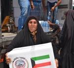 الكويت تسطر اسبوعا جديدا في سجل انجازاتها الخيرية والانسانية