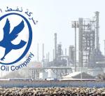 نفط الكويت تطلق مشروع تعزيز الاستخراج بالحقن الكيميائي