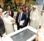 معرض الطاقة المتجددة ينطلق في مقر وزارة الكهرباء والماء الكويتية
