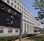 الولايات المتحدة تفرض عقوبات على 18 كيانا وفردا إيرانيا