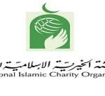 """""""الهيئة الخيرية"""" تطلق حملة """"أضحيتك خير للعالمين"""" لمساعدة اللاجئين وفقراء المسلمين"""