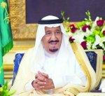 السعودية : إنشاء مجمع خادم الحرمين للحديث النبوي الشريف