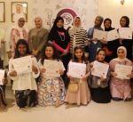 """""""مبرة السعد"""" الكويتية: نسعى لاستثمار أوقات فراغ الطالبات ببرامج تدريبية هادفة"""