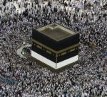 2 مليون مسلم يؤدون الحج هذا العام من بينهم حجاج إيران