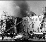 الرئاسة الفلسطينية تجدد مطالبتها المجتمع الدولي بتوفير الحماية للمقدسات