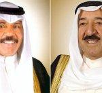 سمو الأمير يتلقى تهنئة من سمو نائب الأمير بذكرى تسميته قائد العمل الإنساني