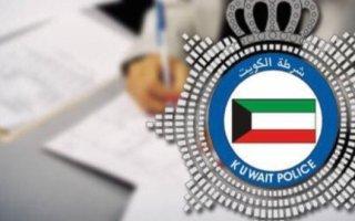"""""""الداخلية"""": ضبط 531 جنائي ومدني 905 مخالف لقانون الاقامة و114 قضية مخدرات وخمور في نقاط التفتيش"""