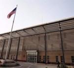 أمريكا تحذر رعاياها في العراق من اضطرابات محتملة