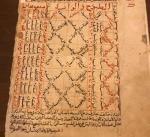 """فريق علمي من جامعة الكويت يكتشف مخطوطات عربية نادرة في جبل """"آثوس"""" باليونان"""