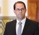 تونس: الوزراء الجدد يؤدون اليمين الدستورية