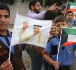 هيئتان عربيتان تهنئان الكويت بذكرى تكريم الأمم المتحدة لسمو الأمير