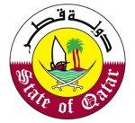 قطر تدين بشدة الهجمات ضد مسلمي الروهينغا