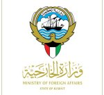 """سفارتنا بروما تؤكد سلامة الكويتيين في منطقة انهيار جسر """"جنوه"""""""