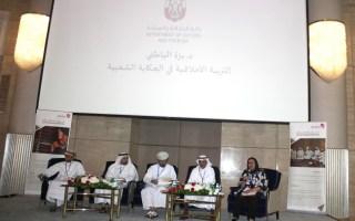انطلاق فعاليات المؤتمر الخليجي الـ5 للتراث والتاريخ الشفهي في ابوظبي
