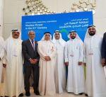 بوشهري يشيد باستضافة الامارات للمؤتمر الدولي للطاقة النووية