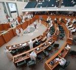 مجلس الأمة يبدأ جلسته غدا بأداء الحكومة اليمين الدستورية