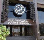 بورصة الكويت تنهي تعاملاتها على انخفاض المؤشر السعري 37ر0 في المئة