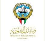 سفارتنا في اليابان تدعو الكويتيين الى الحذر قبيل هبوب إعصار قوي