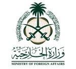 """السعودية تدين التفجير """"الإرهابي"""" في العاصمة البحرينية"""