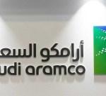 السعودية.. اتفاق لإنشاء أكبر مجمع للبتروكيماويات بالعالم