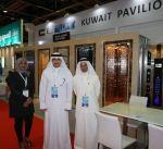الهيئة العامة للصناعة: ترويج المنتج الكويتي حول العالم من أهم أهدافنا