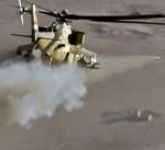 العراق: تحطم مروحية عسكرية ومصرع طاقمها جنوب بغداد