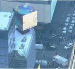 انفجار مانهاتن وسط نيويورك والقبض على مشتبه به