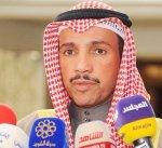 الغانم يهنئ سمو الأمير وسمو ولي العهد بنجاح افتتاح «خليجي 23»