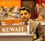 الكويت تؤكد دعمها لمنظمة حظر الاسلحة الكيماوية