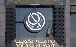 """بورصة الكويت تغلق تعاملاتها على ارتفاع مؤشريها السعري والوزني وانخفاض """"كويت 15"""""""
