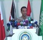 التحالف يعلن ضبط أسلحة هربتها إيران إلى الحوثيين