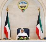 مجلس الوزراء يعتمد تعيين أعضاء مجلس إدارة الجهاز المركزي للمناقصات