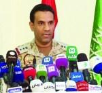 التحالف العربي يعبر عن الأسف لما ورد في بيان منسق الشؤون الإنسانية في اليمن