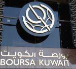 بورصة الكويت تنهي تعاملاتها على ارتفاع المؤشر السعري 09ر0 في المئة